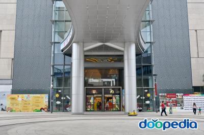 미션힐스 뉴시티 쇼핑센터