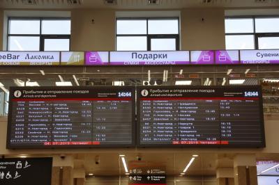니즈니노브고로드 역 06