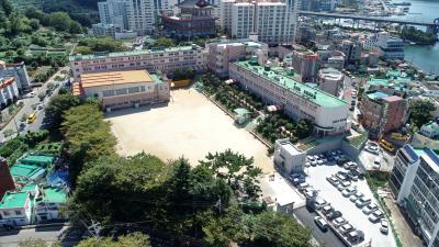 진남초등학교