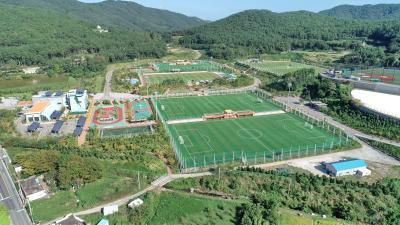 통영산양스포츠파크