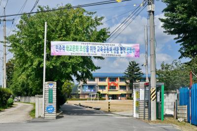 우천중학교 13
