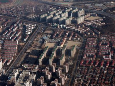 성남시에서 김포국제공항까지 10