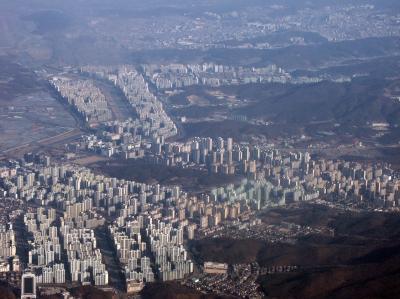 성남시에서 김포국제공항까지 11
