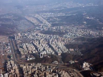 성남시에서 김포국제공항까지 12