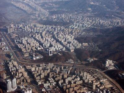 성남시에서 김포국제공항까지 13