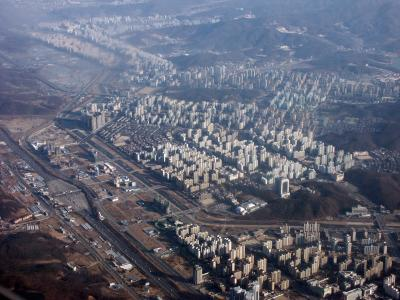 성남시에서 김포국제공항까지 14