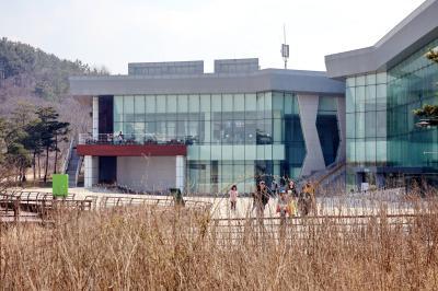 국립생태원, 방문자센터 01