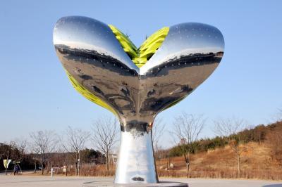 국립생태원, 정문 03