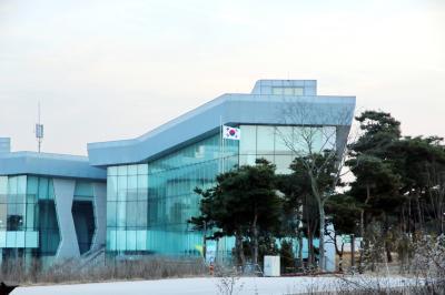 국립생태원, 정문 01