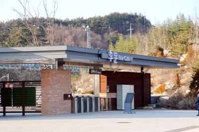 국립생태원, 후문 01