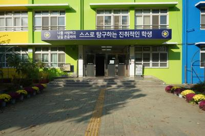 대구진천초등학교 05