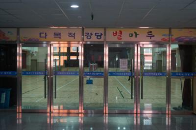 대구진천초등학교 12