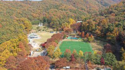 태조산공원
