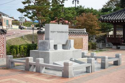 강화3.1독립운동기념비