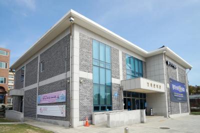 강화문학관