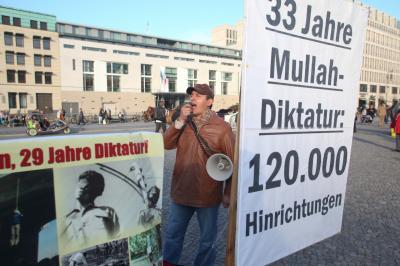 베를린 미국 대사관 앞 이란인 시위