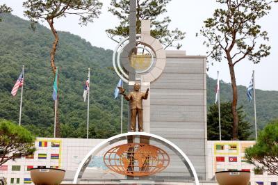 반기문 생가마을, 반기문 평화랜드 14