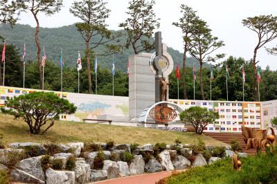 반기문 생가마을, 반기문 평화랜드 13