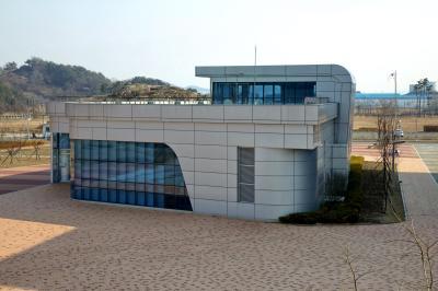 서천국립해양생물자원관, 연구지원동 01