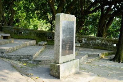 진련승과절마기념비