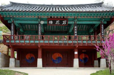 홍천향교 석화루 05
