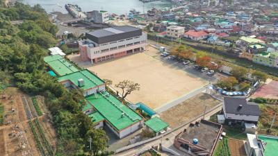 외포초등학교