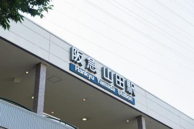 야마다역 역사 04