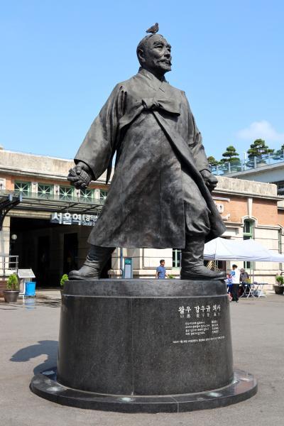 서울역 광장, 이봉창 의사 동상 07