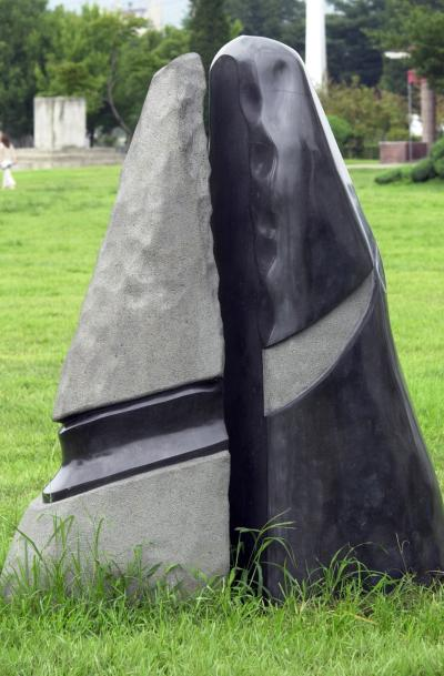 공지천조각공원, 황인자 '바람이 지나간 자리' 02