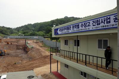 국립공주박물관, 수장고 증축현장 02