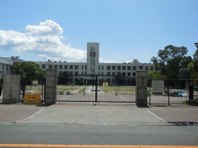 오사카시립대학, 1호관