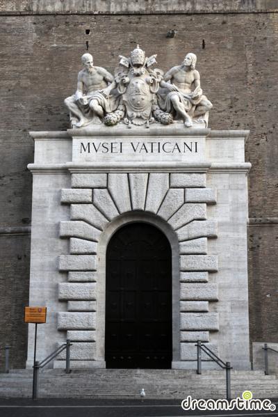 바티칸 박물관 입구