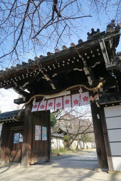 도묘지텐만구, 신문 07