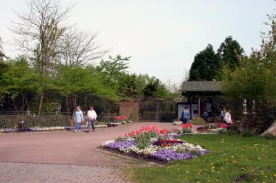 함부트크 식물원