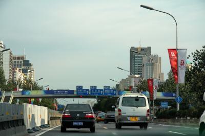 베이징 동 제 2 순환도로 11