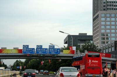 베이징 동 제 2 순환도로 14