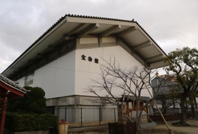 보물관 07