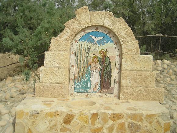 성경의 땅 요르단