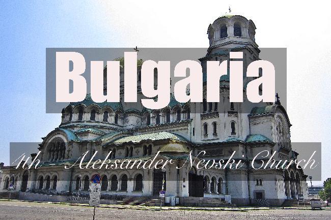 제4화 - 불가리아의 수도, 소피아