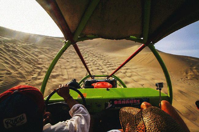 사막의 오아시스 마을 와카치나, 모험을 떠나다.