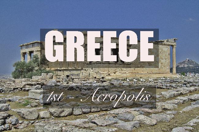 제1화 - 유럽 문화의 중심, 아크로폴리스