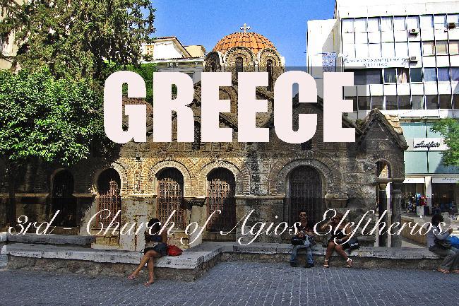 제3화 - 아테네의 수많은 신들은 왜 사라졌을까