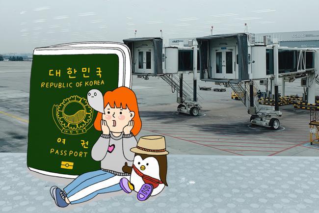 타이베이 그림여행기① - 공항에서 숙소까지