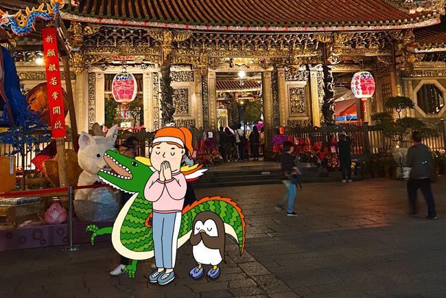 타이베이 그림여행기④ - 용산사에서 소원빌기