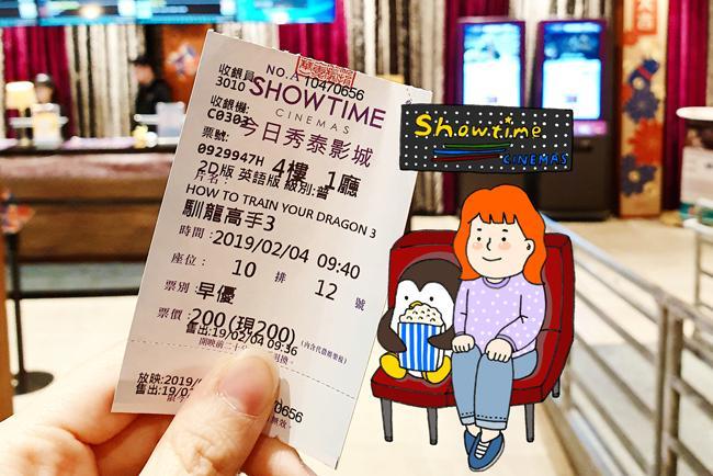 타이베이 그림여행기⑤ - 시먼딩에서 영화 보기