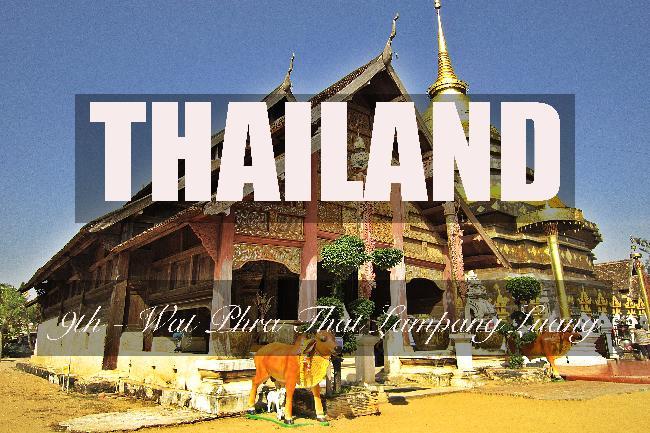 제9화 - 란나 왕국의 관문도시, 람빵