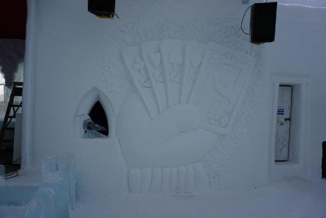#4. 진짜 겨울왕국을 만나다!아이스캐슬&아이스로드