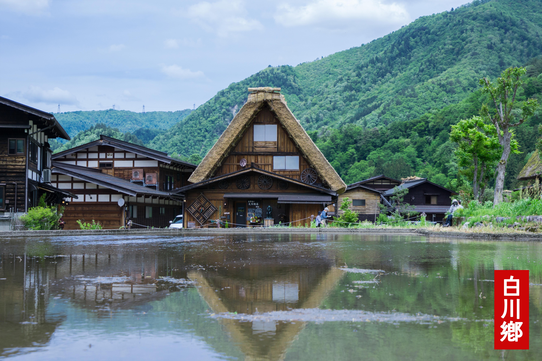 #2. 요정이 숨어있는 마을 시라카와고