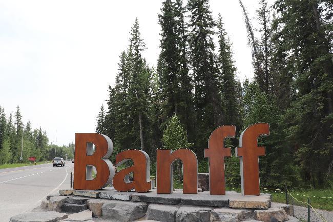 캐나다 로키 여행의 시작과 끝 밴프#1