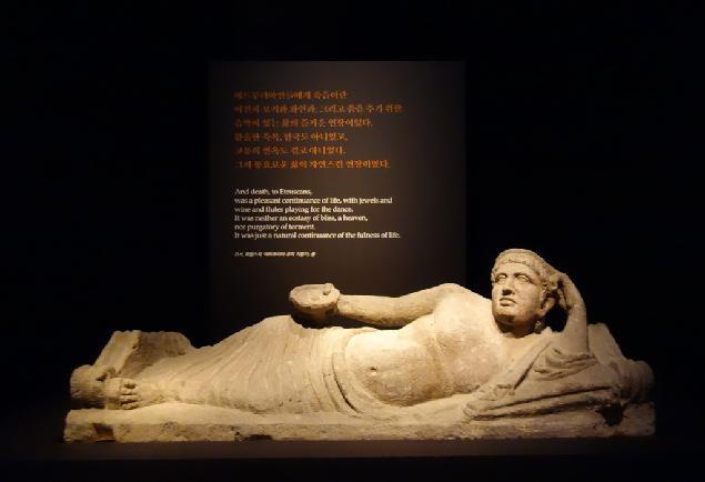 로마 이전, 에트루리아 (6)